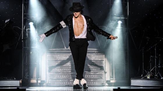 MJ Live Concert